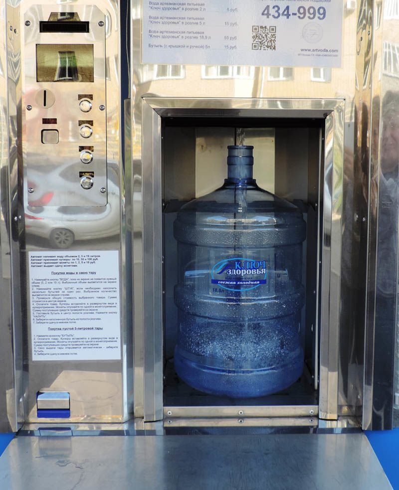 Линии розлива минеральной воды и газированных напитков